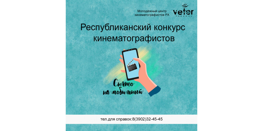 """Итоги конкурса """"Снято на мобильный"""""""